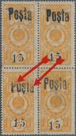"Tannu-Tuwa: 1933, Overprint Stamps ""15k On 6k Orange"" In Block Of Four, Overprint 5,1 Mm, MNH, Cert. - Tuva"