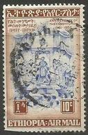 Ethiopia - 1956 Constitution Anniversary 10c Used  .    Sc C41 - Ethiopia
