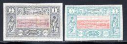 Cote Des Somalis 1894 Yvert 6 - 9 (*) TB Neuf Sans Gomme - Französich-Somaliküste (1894-1967)