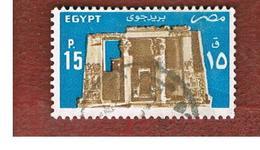 EGITTO (EGYPT) - SG 1568 - 1985 HORUS TEMPLE, EDFU - USED ° - Egitto
