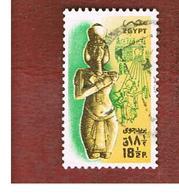 EGITTO (EGYPT) - SG 1569 - 1985  AMENOPHI IV STATUE 18 1/2  - USED ° - Egitto