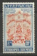 Ethiopia - 1956 Constitution Anniversary 15c MH*  .    Sc C42 - Ethiopia