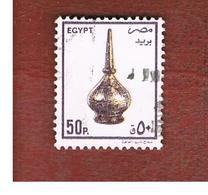 EGITTO (EGYPT) - SG 1587 - 1989  ANCIENT ARTIFACTS: FLASK  - USED ° - Egitto