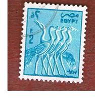 EGITTO (EGYPT) - SG 1576 - 1985 WADING BIRDS: SCULPTURE 2   - USED ° - Egitto