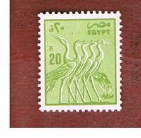EGITTO (EGYPT) - SG 1581a - 1986 WADING BIRDS: SCULPTURE 20   - USED ° - Egitto