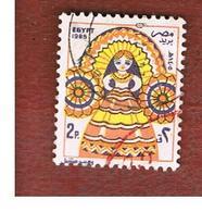 EGITTO (EGYPT) - SG 1596 - 1985 FESTIVAL: EL MOULIDE BRIDE   - USED ° - Egitto