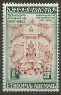 Ethiopia - 1956 Constitution Anniversary 30c MH*  .    Sc C45 - Ethiopia