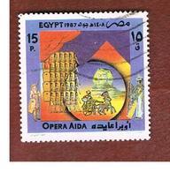 EGITTO (EGYPT) - SG 1672 - 1987 OPERA AIDA (G. VERDI) AT  GIZA   - USED ° - Egitto