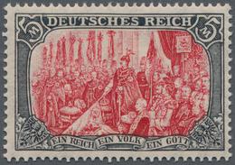 Deutsches Reich - Germania: 1920, Freimarke 5 M Deutsches Kaiserreich, Schwarz/ Dunkelkarmin, Sogena - Deutschland