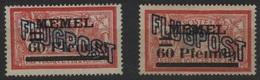 """MEM 1 - MEMEL Merson PA 2 + 2b Papier GC Neufs**/* Avec Point Dans Le """"T"""" De FLUGPOST - Neufs"""