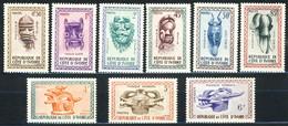 "1960 Ivory Coast MNH OG Complete Set Of 9 Stamps ""Ritual Face Masks"" Michel # 211-219 - Ivory Coast (1960-...)"