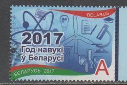 BELARUS, 2017, MNH, YEAR OF SCIENCE, 1v - Sciences