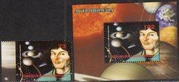MACEDONIA, 2018, MNH, ASTRONOMY, COPERNICUS, PLANETS, 1v+S/SHEET - Astronomy