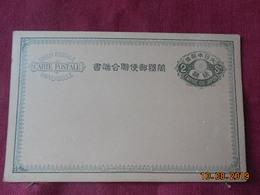 Entier Postal Du Japon - Ansichtskarten