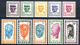 """1960-62 Ivory Coast MNH OG Complete Set Of 10 Stamps """"Carvings &  Masks"""" Michel # 19-28 - Ivory Coast (1960-...)"""