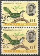 Ethiopia - 1962 Emerald Cuckoo $1 Pair Used    Sc 390 - Ethiopia