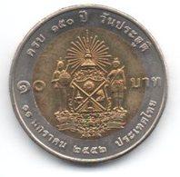 Tailandia 10 Baht 2009 150° Principe Bhanurangsri - Tailandia