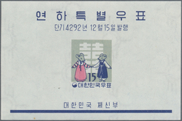 Korea-Süd: 1959, New Year Souvenir Sheet, Lot Of 100 Pieces Mint Never Hinged. Michel Block 139 (100 - Korea (Süd-)