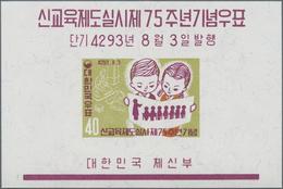 Korea-Süd: 1960, Modern Education Souvenir Sheet, Lot Of 500 Pieces Mint Never Hinged. Michel Block - Korea (Süd-)