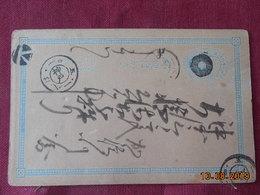 Entier Postal Du Japon - Cartoline Postali