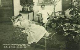 China, Beautiful Sing-Song Girls, Prostitutes Concubines Courtesans (1910s) II - China