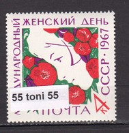 1967 International Women's Day, Mi 3324 1v.-MNH   USSR - Muttertag