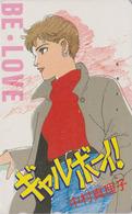 Télécarte Japon / 110-011 - MANGA - BE LOVE - GIRL BOY ! - ANIME Japan Phonecard - BD COMICS TK - 11536 - BD