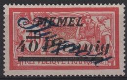 """MEM 32 - MEMEL Merson PA 8 VARIETE """"g"""" Avec Pointe Neuf {*} - Memel (1920-1924)"""