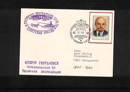Russia SSSR 1987 Polar Expedition  Interesting Cover - Arktis Expeditionen