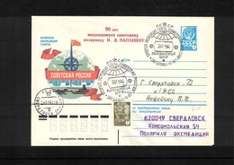 Russia SSSR 1984 Polar Expedition  Interesting Cover - Arktis Expeditionen
