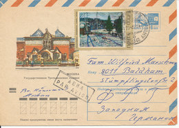 USSR Air Mail Cover Sent To Netherlands 20-4-1973 - 1923-1991 USSR