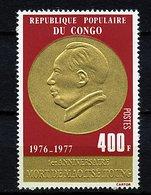 Congo ** N° 467 - 1er Ann. De La Mort De Mao Tsé-Toung - Congo - Brazzaville