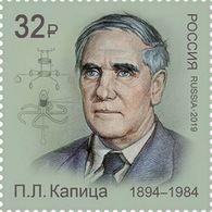 Russia 2019 One 125th Anniversary Birth Pyotr Kapitsa Famous People Nobel Prize Laureates Physicist Sciences Stamp MNH - Nobel Prize Laureates
