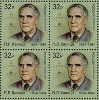 Russia 2019 Block 125th Anniversary Birth Pyotr Kapitsa Famous People Nobel Prize Laureates Physicist Sciences Stamp MNH - Blocks & Sheetlets & Panes