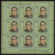 Russia 2019 Sheet 125th Anniversary Birth Pyotr Kapitsa Famous People Nobel Prize Laureates Physicist Sciences Stamp MNH - Blocks & Sheetlets & Panes