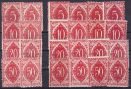 Postage Due, Vienna Printing, Each Vinar Value In Six Colour Shades, Mint, Hinged - 1919-1929 Königreich Der Serben, Kroaten & Slowenen