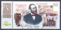 Allemagne Fédérale YT N°1744 Heinrich Von Stephan Oblitéré - Gebraucht