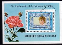 FRENCH CONGO BRAZAVILLE 1982 LADY DIANA PRINCESS OF GALLE BLOCK SHEET BLOCCO FOGLIETTO BLOC FEUILLET USED USATO OBLITERE - Congo - Brazzaville