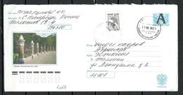 Russland RUSSIA 2004 Illustrated Stationery Cover To Estonia Mihhailovskaja Garden - Lettres & Documents