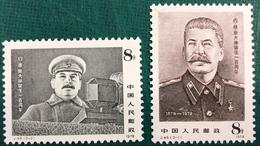 CHINA 1979 J49 CENTENERY OF THE BIRTH OF J. V. STALIN - 1949 - ... Repubblica Popolare