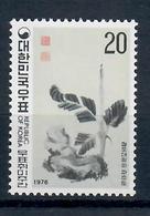 COREA DEL SUD 1976 - GIORNATA DELLA FILATELIA - MNH ** - Corea Del Sud