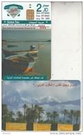 JORDAN - Boats, Tirage 70000, 07/02, Sample(no CN) - Jordanie