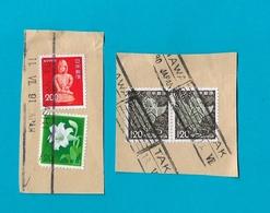 Timbres  Japon Nippon Oblitérés Sur Fragment - 1989-... Empereur Akihito (Ere Heisei)