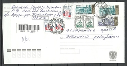 Russland RUSSIA 2005 Registered Cover To Estonia Arhitecture Statue Train Coat Of Arms - 1992-.... Fédération