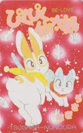 RARE Télécarte Japon / 110-016 - MANGA - BE LOVE - PICPIC - Animal - LAPIN & CHAT - RABBIT & CAT Japan Phonecard - 11549 - BD