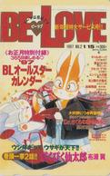 RARE Télécarte Japon / 110-016 - MANGA - BE LOVE - PICPIC - LAPIN CHAT Théière - RABBIT & CAT Japan Phonecard - 11550 - BD