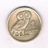 1 DRACHME   1973 GRIEKENLAND /6050// - Grèce