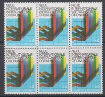 UNO Vienna 1980 Neue Internationale Wirtschaftordnung 1v Bl Of 6 ** Mnh (44110A) - Ongebruikt