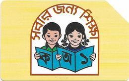 Bangladesh - Telephone Shilpa Sangstha (Urmet) - Children Reading (Big Magnetic Band / Text In 2 Lines), 1994, 50Units, - Bangladesh