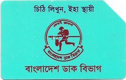 Bangladesh - Telephone Shilpa Sangstha (Urmet) - Running Figure, 1995, 100Units, 120.000ex, Used - Bangladesh